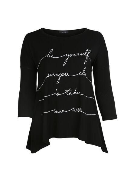 T-shirt met gedrukte boodschap - Zwart